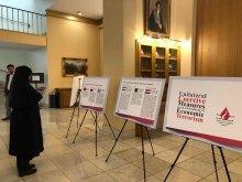 برگزاری نمایشگاه اقدامات یکجانبه قهری به مثابه تروریسم اقتصادی - نمایشگاه یکجانبهگرایی