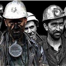 ���������� - تحریم های اقتصادی آمریکا نقض آشکار حقوق کارگران است