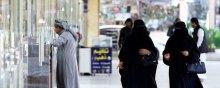 شیوه عجیب ردیابی زنان فراری در عربستان! - عربستان