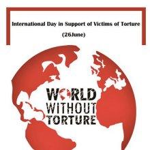 بزرگداشت روز بینالمللی حمایت از قربانیان شکنجه - شکنجه