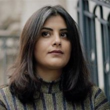 درخواست سازمان ملل از عربستان برای آزادی فعال زن سعودی - لجین الهذلول