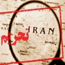 چطور تحریمهای آمریکا مردم بیگناه را در ایران میکشد - تحریم