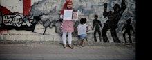 بهار عربی و افزایش مجازات اعدام در بحرین - بحرین