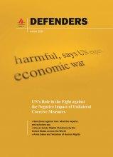 نشریه مدافعان زمستان 2020 - Defenders 2020
