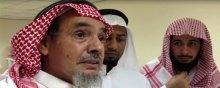 حقوق-بشر - واکنش سازمان عفو بینالملل به مرگ عبدالله الحامد فعال حقوق بشر عربستانی
