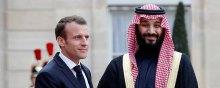 آمریکا - سلاحهای ساخت فرانسه در جنگ یمن: تأمل در تجارت امروز تسلیحات