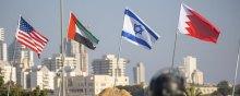 - هشدار بحرین به شهروندان منتقد سازش با رژیم اشغالگر اسرائیل