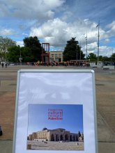نمایشگاه عکس و تجمع گرامیداشت روز قدس در ژنو - 2. فلسطین