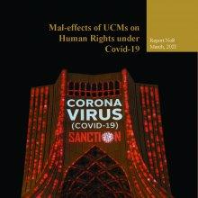 اثرات منفی تحریمها بر حقوق بشر در شرایط پاندمی کووید 19 - Corona Virus