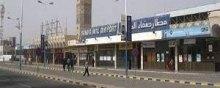 تعطیلی فرودگاه صنعا، مرگ و جاماندن بیماران وابسته به درمانهای اضطراری - صنعا