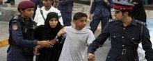محرومیت از حق شهروندی کودکان بحرینی به جرم سلب تابعیت پدرانشان - بحرین